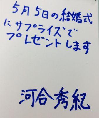 アートクレイシルバー体験作品〜Studio NAO2〜_e0095418_1523212.jpg