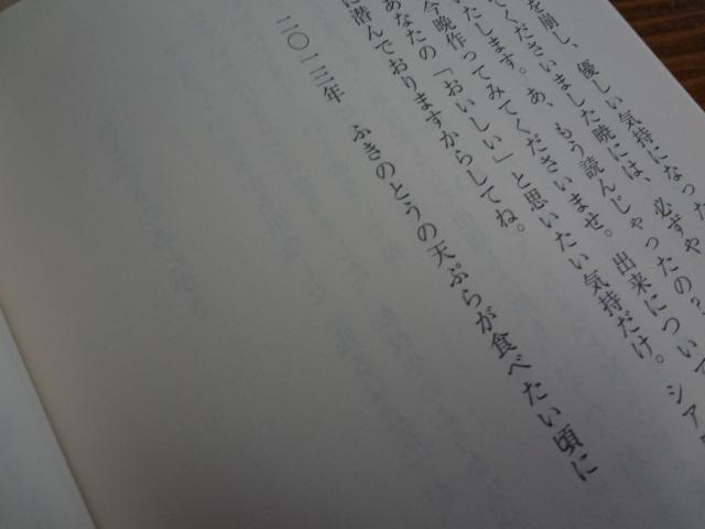 f0148927_22132525.jpg