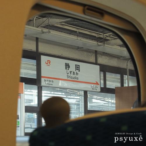 旅 Photo - 2015 Spring - 01_e0131432_16445432.jpg