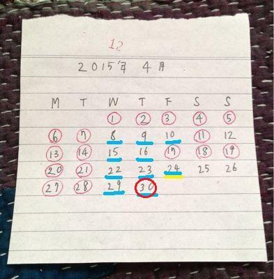 4月の予定 ※変更になりました_b0241033_1825321.jpg