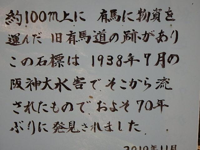 f0334143_1840879.jpg