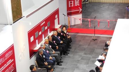 改組新第1回日展富山展開会式・開催記念パーティー_c0251346_17322260.jpg