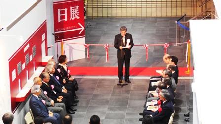 改組新第1回日展富山展開会式・開催記念パーティー_c0251346_17323466.jpg