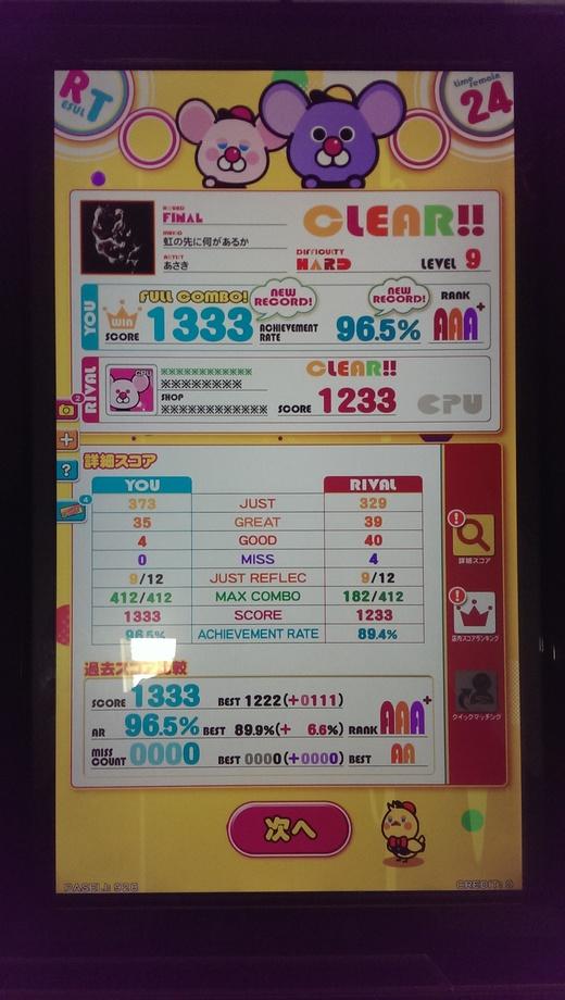 f0019846_1347480.jpg