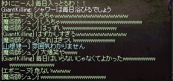 e0064647_135412100.jpg
