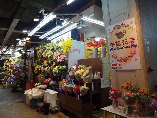 牛記花店_b0248150_10290368.jpg