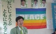 地方議会選挙を終えて思う「日本の選挙って変だ」_c0166264_22493053.jpg