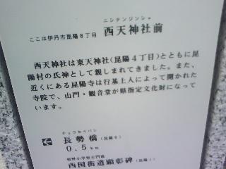 f0150767_23562201.jpg