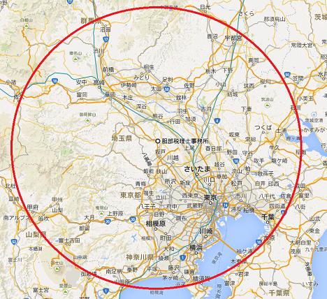 【 対応可能地域 】|埼玉県全域|東京都全域|群馬県一部|千葉県一部|神奈川県一部|茨城県一部|_a0327775_23565073.png