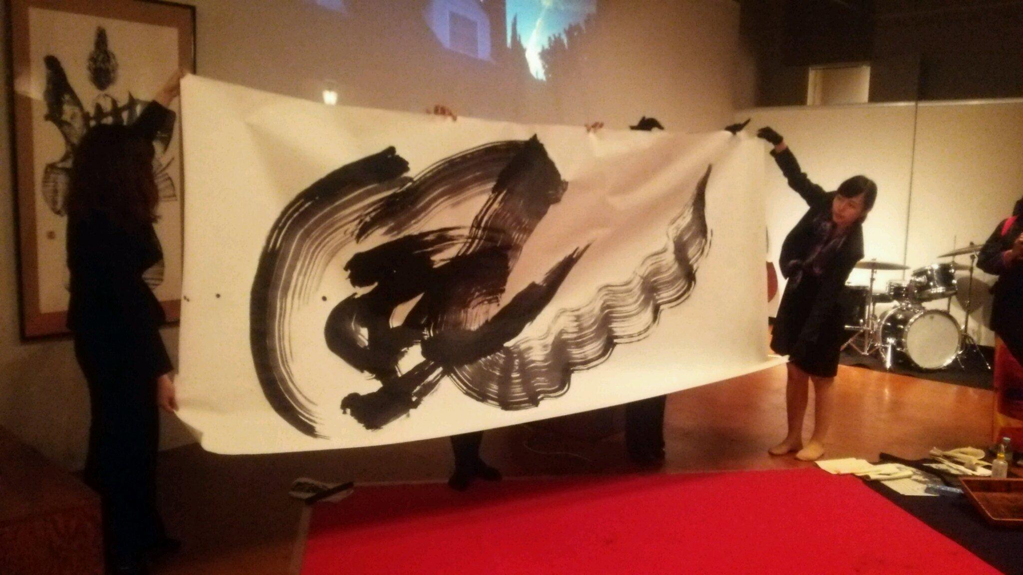 時間と音のアート「アールグラージュ」発表会に参加_e0119092_12532720.jpg