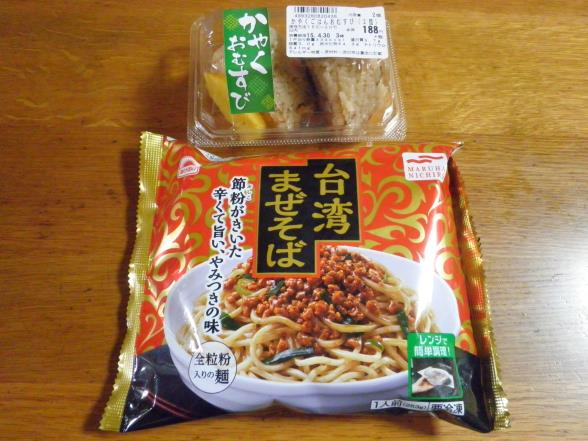 台湾まぜそばとかやくご飯おむすび_c0118393_14384855.jpg