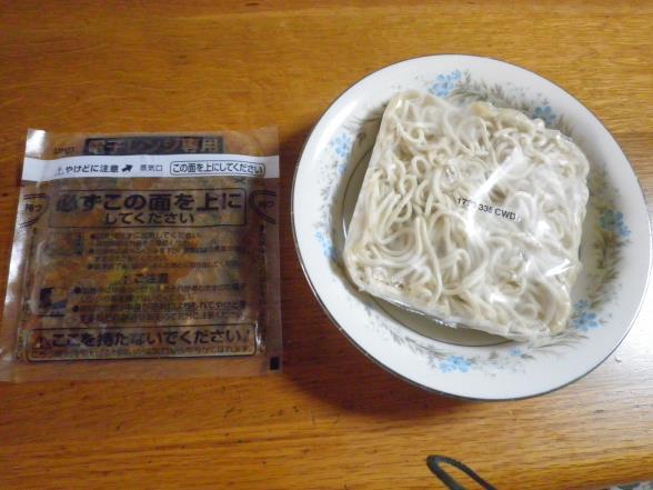 台湾まぜそばとかやくご飯おむすび_c0118393_14455961.jpg
