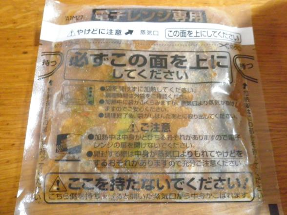 台湾まぜそばとかやくご飯おむすび_c0118393_14472924.jpg
