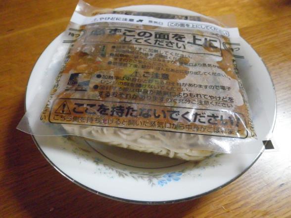 台湾まぜそばとかやくご飯おむすび_c0118393_14491876.jpg