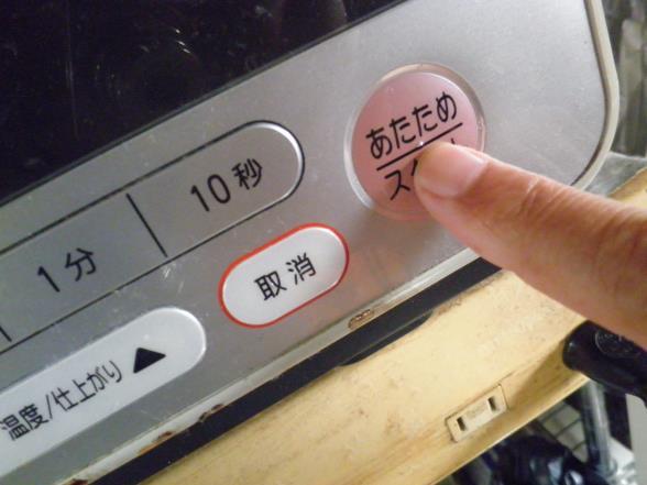 台湾まぜそばとかやくご飯おむすび_c0118393_14522294.jpg