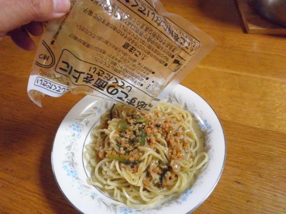 台湾まぜそばとかやくご飯おむすび_c0118393_14535962.jpg
