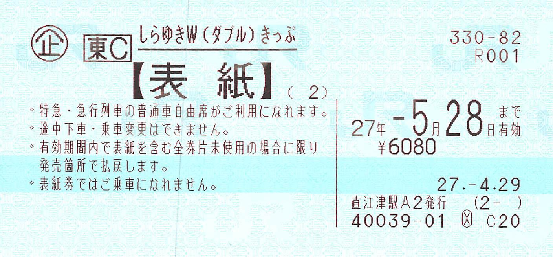 b0013099_22130313.jpg