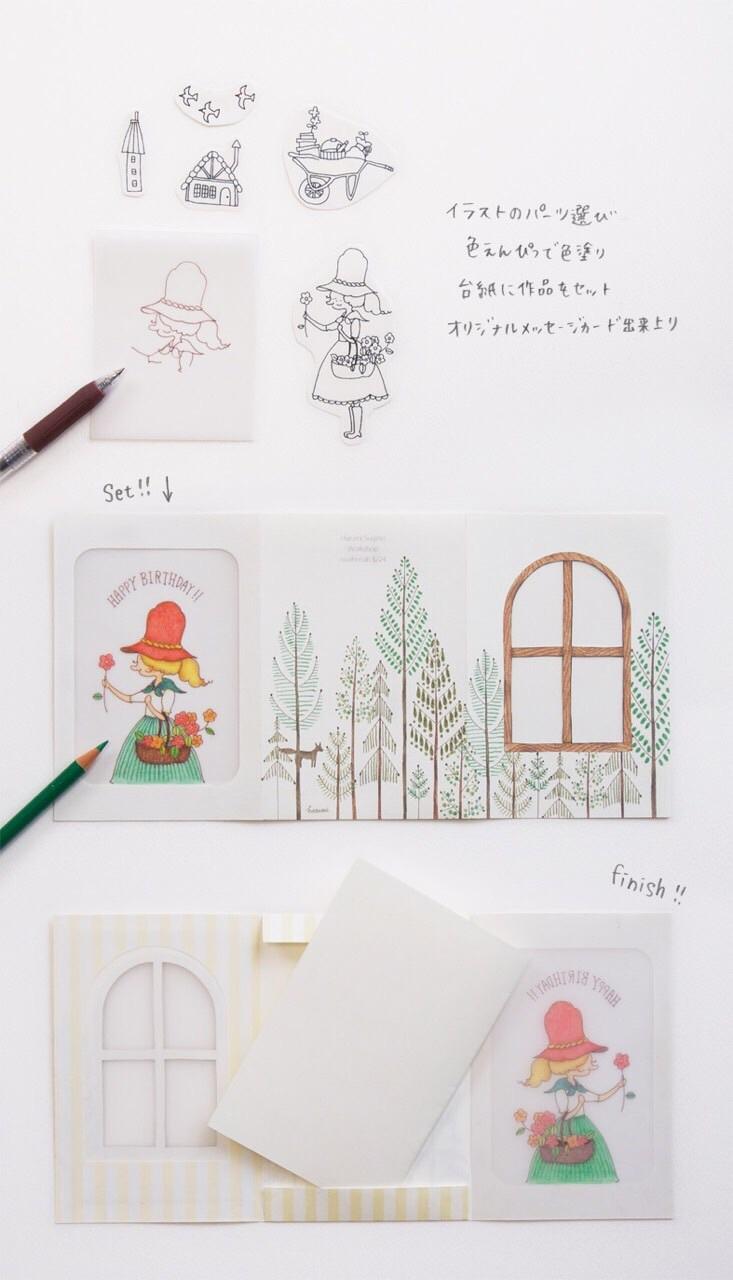 色えんぴつ画とタイルアート展 〜北の森への招待状〜_a0322702_15294883.jpg
