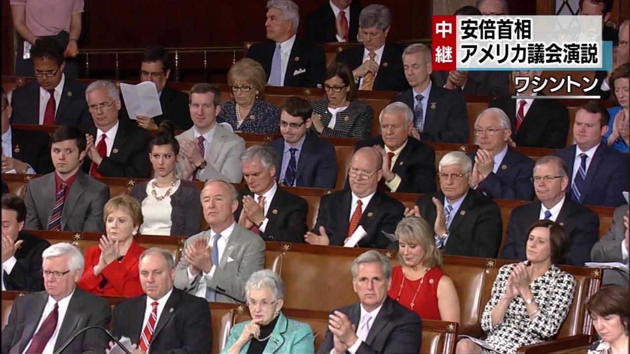 米上下両院議会で初演説「希望の同盟へ」安倍首相:安保関連法案、夏までに必ず成立-(ブルームバーグ)_b0163004_06553307.jpg