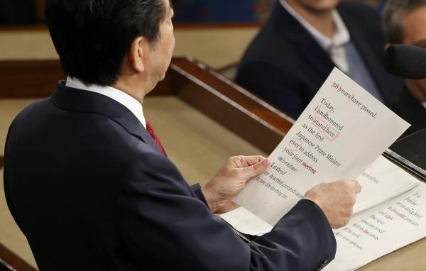 米上下両院議会で初演説「希望の同盟へ」安倍首相:安保関連法案、夏までに必ず成立-(ブルームバーグ)_b0163004_07001242.jpg