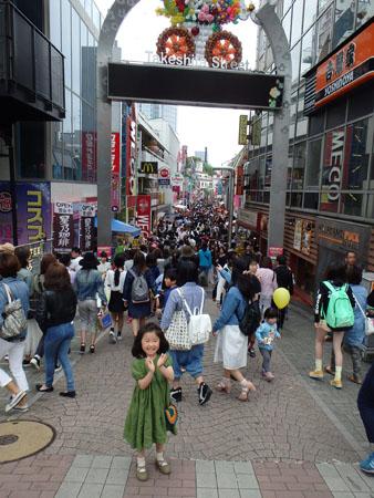 竹下通り~青山_f0208315_924336.jpg