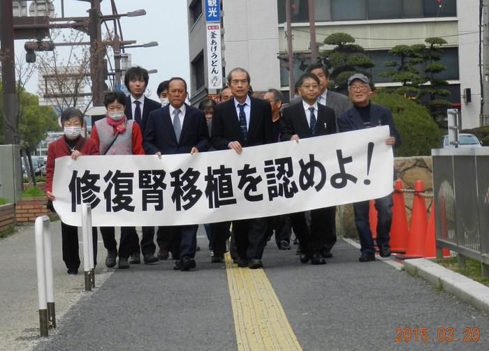 NPO法人会報第17号(33号)_e0163729_04954.jpg