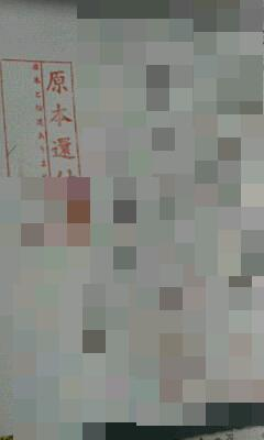 c0337631_22451030.jpg