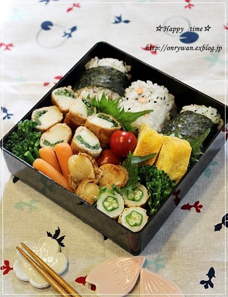 タケノコわらびの肉巻き弁当とエクレア♪_f0348032_17275584.jpg
