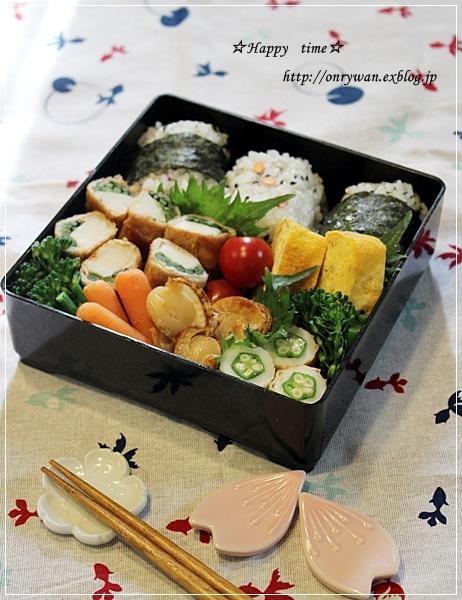 タケノコわらびの肉巻き弁当とエクレア♪_f0348032_17280801.jpg