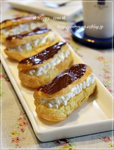 タケノコわらびの肉巻き弁当とエクレア♪_f0348032_17282148.jpg