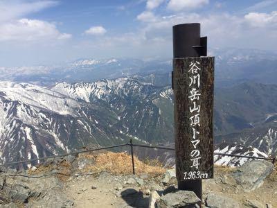 残雪の谷川岳登山_d0110562_2242573.jpg