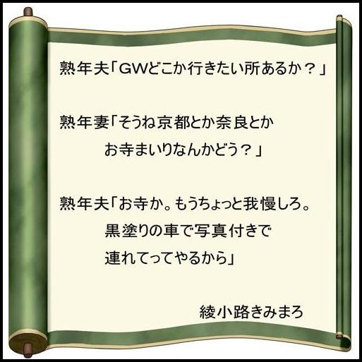 c0084268_18264979.jpg