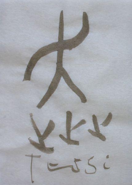 奔_c0169176_7164327.jpg
