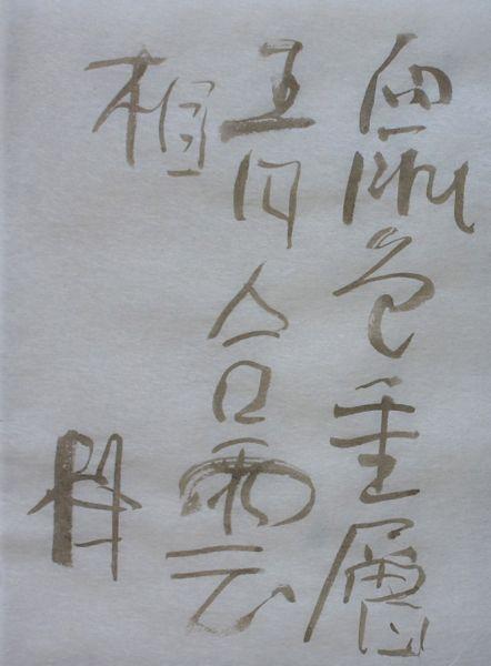 朝歌4月30日_c0169176_7252166.jpg