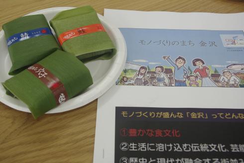 「TURNSカフェいしかわ・金沢」_f0348078_23275873.jpg