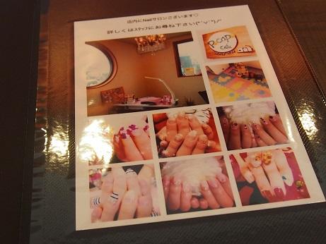 薪ストーブのあるお店:Pocapo cafe。_a0045293_1011486.jpg