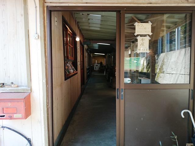 廃校を利用した気持ちの良いパン屋さん_e0167593_222432.jpg