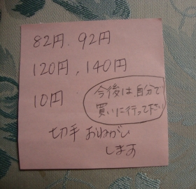 c0322794_11053308.jpg