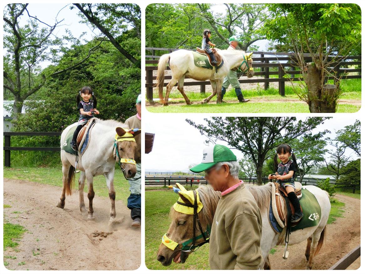 マザー牧場♡ 得意げに乗馬体験〜_d0224894_138314.jpg
