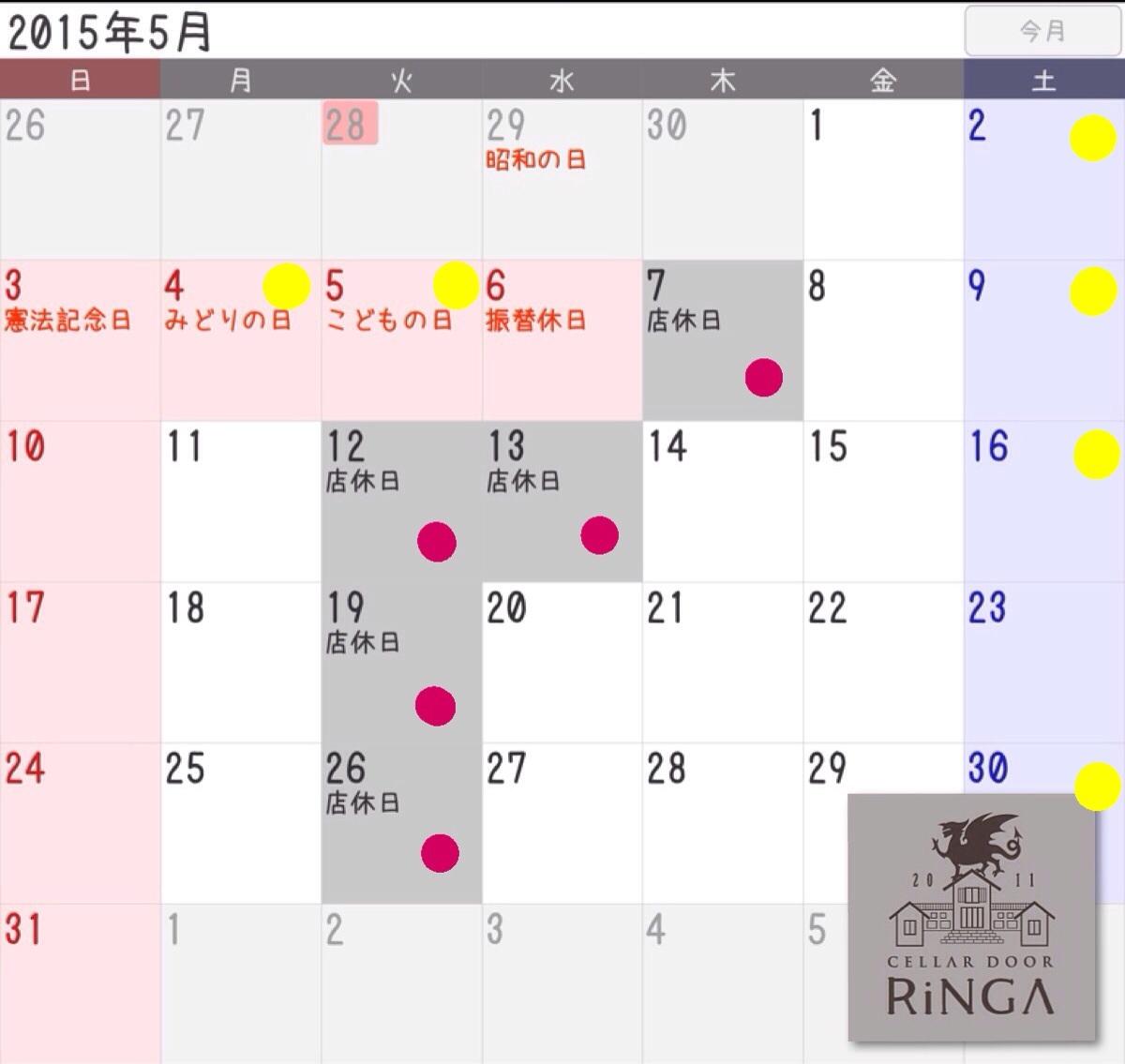 5月の店休日の お知らせ。_e0320096_17194264.jpg