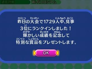 c0058614_028760.jpg