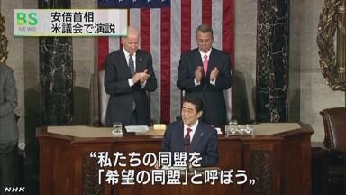 安倍晋三首相の歴史的講演(全文):いよいよ世界の第三幕が始まる!?_e0171614_1631057.jpg