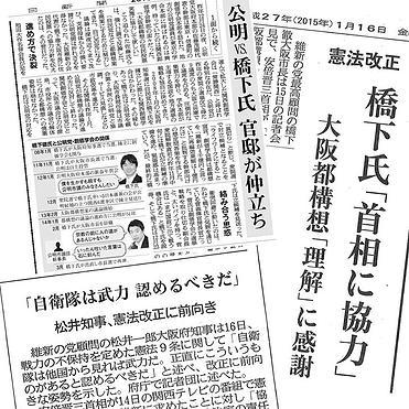 練馬区教育委員会、後援断る 海老名香葉子原作アニメーション映画上映_f0212121_19255994.jpg
