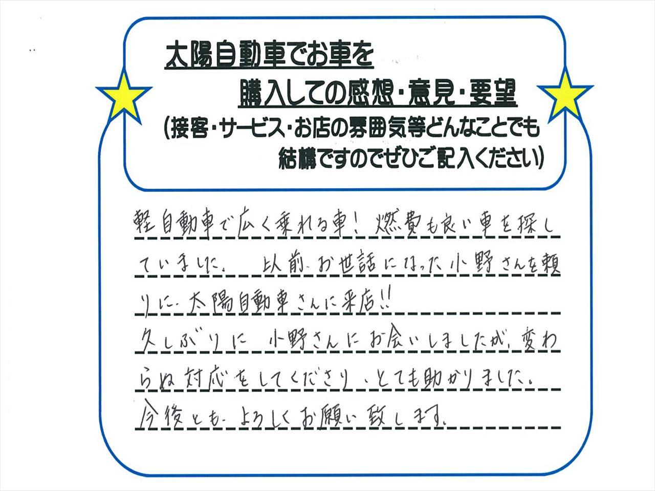 b0290122_14504968.jpg
