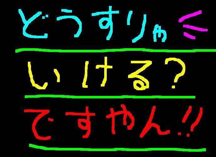 f0056935_1454070.jpg