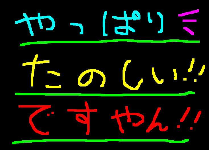 f0056935_21252280.jpg