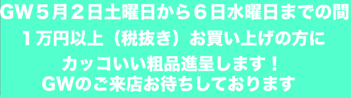 c0224737_20121854.jpg