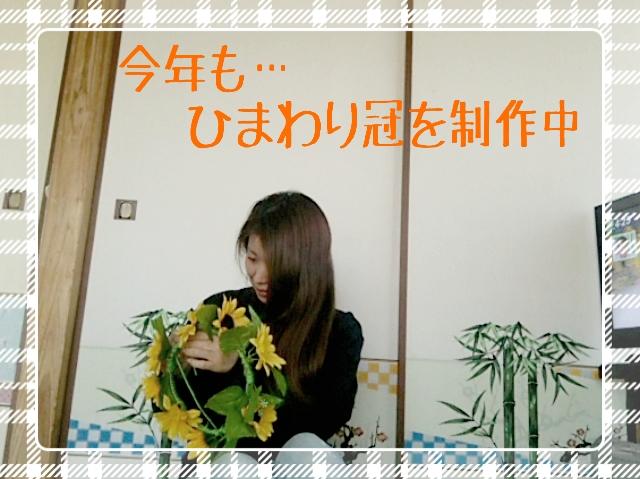 f0043559_16363651.jpg