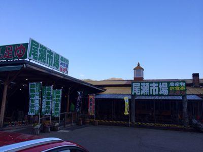 山菜直売所⭐︎_c0151965_13522818.jpg