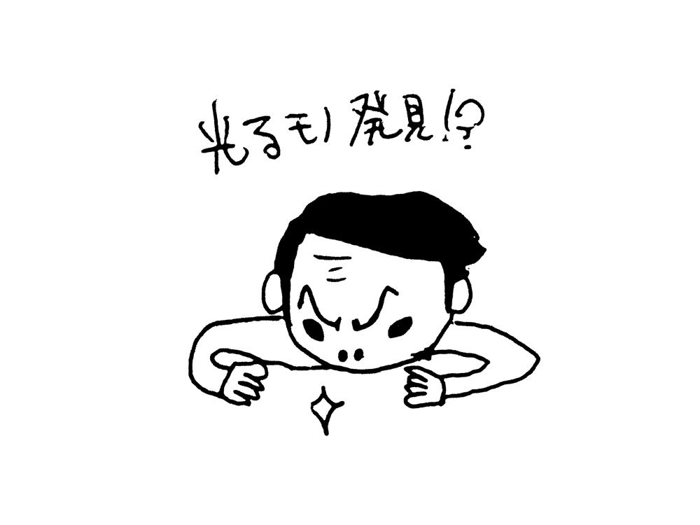 b0284079_17172410.jpg